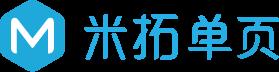 米拓单页制作平台